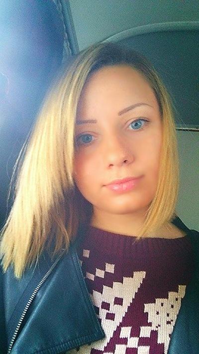 Екатерина Ледюкова, 19 июля 1989, Комсомольск-на-Амуре, id110955147