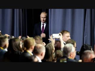 Главные темы большой пресс-конференции Владимира Путина | 20 декабря | Вечер | СОБЫТИЯ ДНЯ | ФАН-ТВ