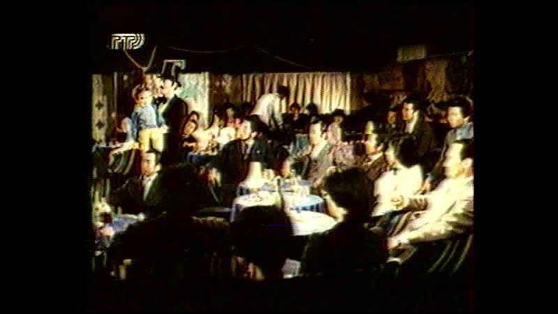 Х/ф Ревущий огонь (1982) (РТР, 11.12.1996) 45-минутный фрагмент