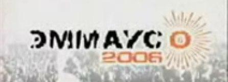 Нашествие-2004 (НТВ, 2004)