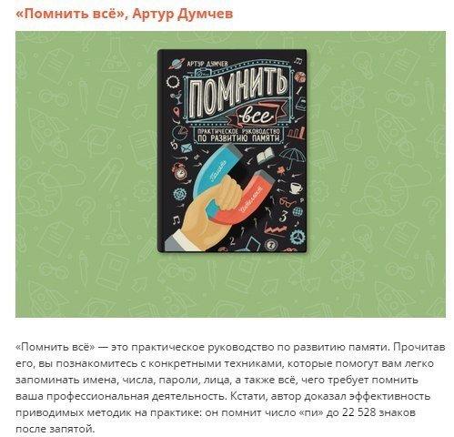 Фото №456258526 со страницы Каролины Романовой
