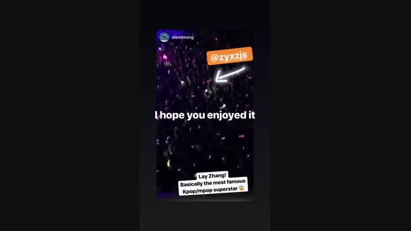 181108 EXO's Lay Instagram Story Update