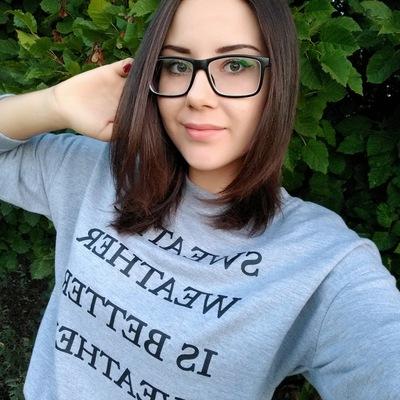 Юлия Копыткова