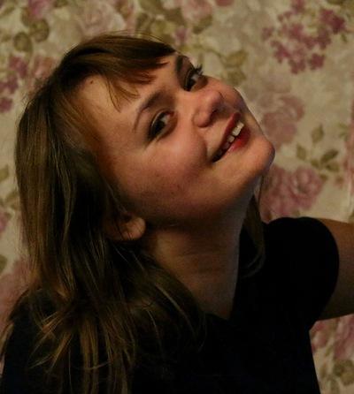 Мария Ефремова, 1 декабря , Таганрог, id29372534