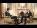 Владимир Путин ответил на вопросы телерадиокомпании ARD накануне визита в Германию - Первый канал