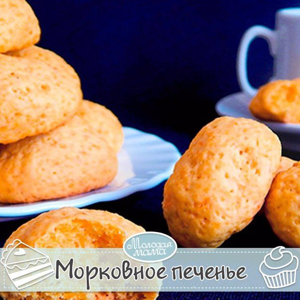 Рецепт печенья для детей в год
