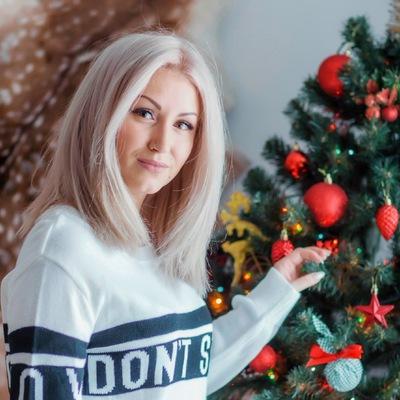 Светлана Прохоренкова
