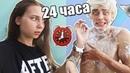 24 ЧАСА В НАРУЧНИКАХ С ДЕВУШКОЙ на ОСТРОВЕ 24 handcuff challenge