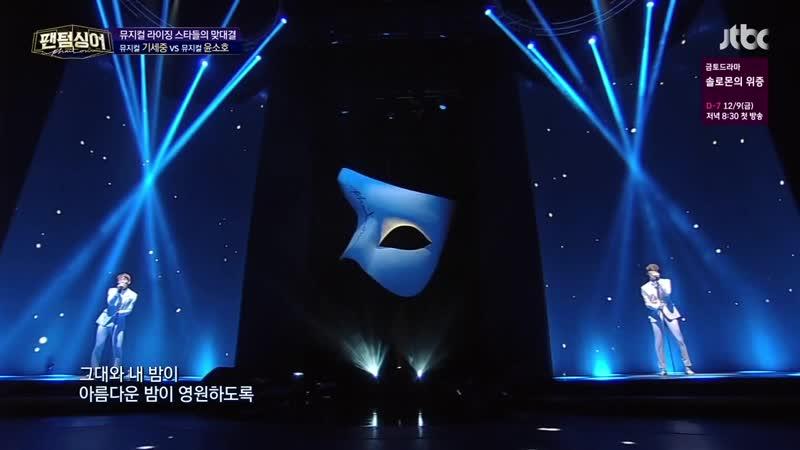 기세중, 윤소호 Ki Sejung, Yoon Soho