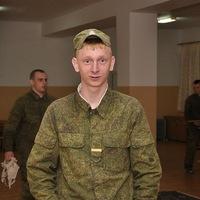 Олег Заводов, 9 февраля 1993, Туапсе, id180104634