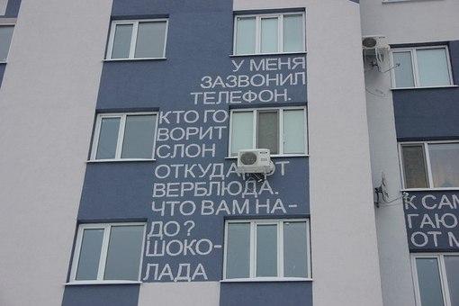 Read ru чтение интересно