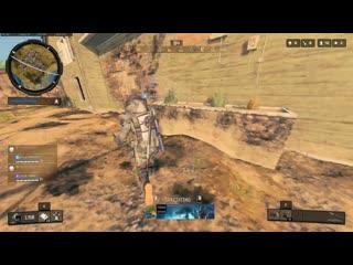 Shadow blade parachute edition. black ops 4