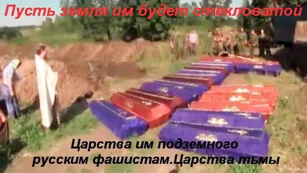 За вчерашний день в боях погибли четверо украинских военнослужащих, 31 - ранен, - СНБО - Цензор.НЕТ 8056