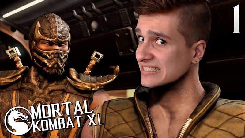 ПРОХОЖДЕНИЕ Mortal Kombat XL НА РУССКОМ ЯЗЫКЕ ГЛАВА 1 ДЖОННИ КЕЙДЖ
