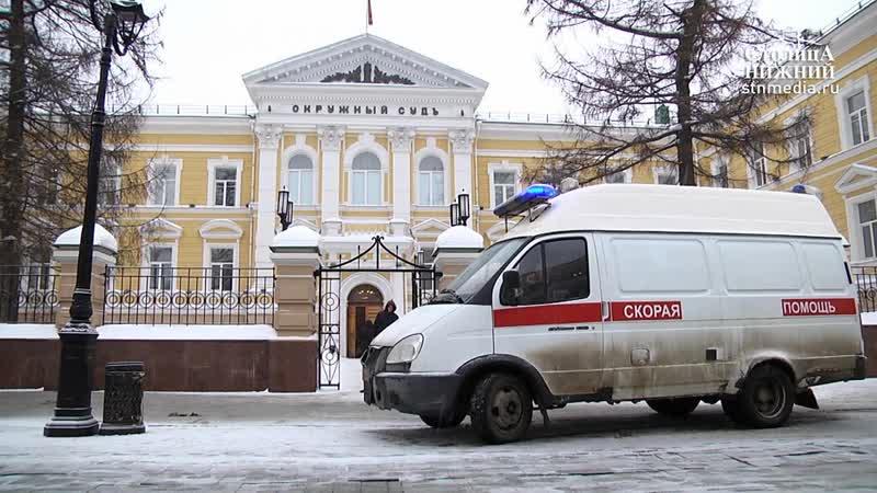 Подсудимому Роману Маркееву стало плохо во время заседания в Нижегородском районном суде 16 января