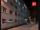 Североморские кадеты госпитализированы с подозрением на кишечную инфекцию