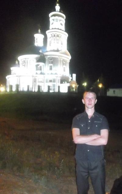 Денис Овсянников, 2 апреля 1991, Селенгинск, id162529154