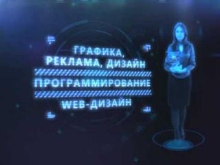 Центр Информационных Технологий Краснодар
