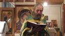 Архиеп. Клеопа, Румынской Православной церкви. О смерти. 15. 12. 2018