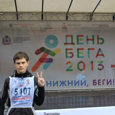 Сергей Лапин, 22 марта , Нижний Новгород, id58052280