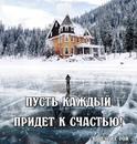 Олег Рой фото #9