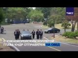 Ким Чен Ын и 12 бегущих охранников