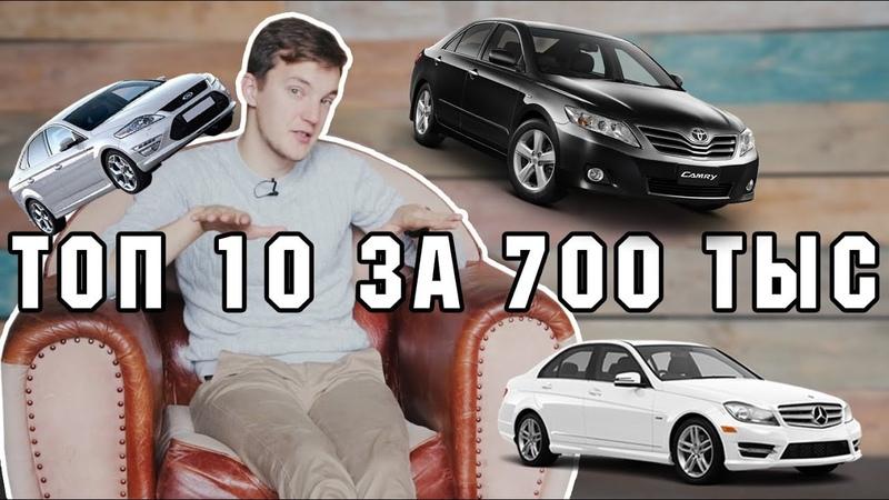 Топ модель по американски America s Next Top Model 21 сезон 9 серия смотреть онлайн или скачать