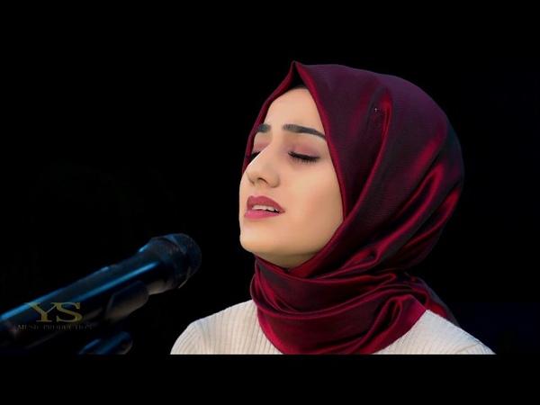 TURKAN HAZAL AĞLAMA YAR Akustik yeni 2019