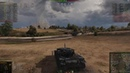 World of Tanks: T95 FV4201 Chieftain - Мастер на все танки 4