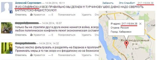 Кремль зондирует эффективность и решительность украинских государственных институтов, - экс-министр обороны Грузии - Цензор.НЕТ 524
