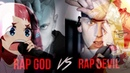 Machine Railgun Kelly vs Eminem tan