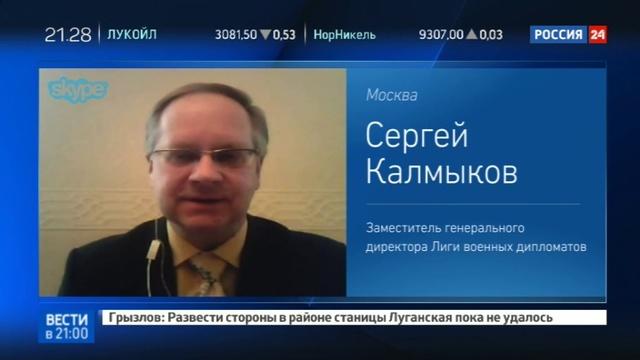 Новости на Россия 24 Посольство РФ прокомментировало размещение морпехов США в Норвегии смотреть онлайн без регистрации