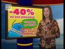 Прогноз погоды с Ксенией Аванесовой на 7 сентября