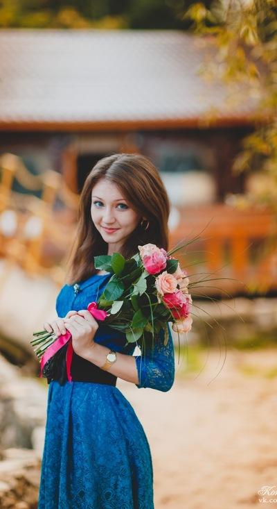 Ирина Муллова, 1 мая 1991, Самара, id14834180