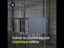 Кресты-2 изнутри как будут жить арестанты в новом изоляторе