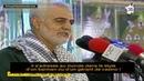 Iran Etats Unis Qassem Soleimani répond au tweet de Trump
