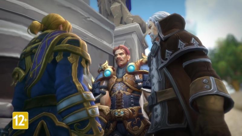 Победа над Легионом эпилог для Альянса