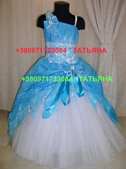 выкройки зимних трикотажных платьев