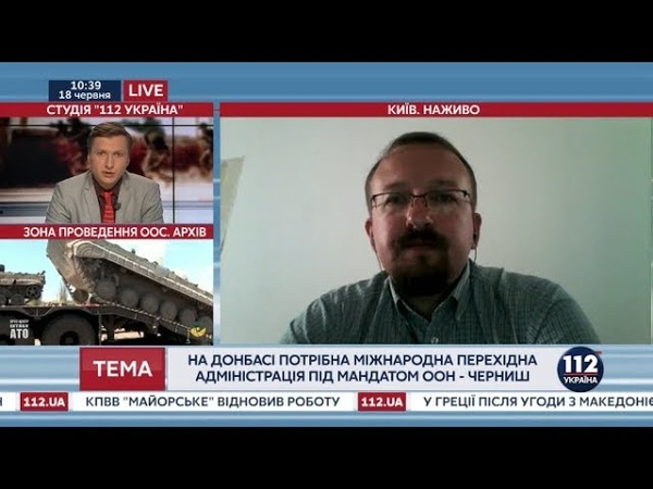 Тышкевич: Россия готовила для Донбасса чеченский сценарий с самого начала