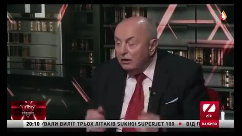 Про примирение укрофашистов