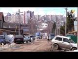 Мой город, 78 выпуск. От деревни барина Сипайлова до современного микрорайона