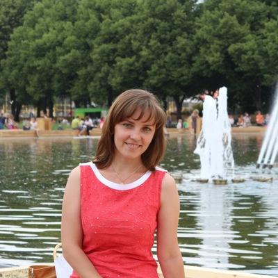 Ирина Цыгановкина, 10 декабря , Москва, id10455956