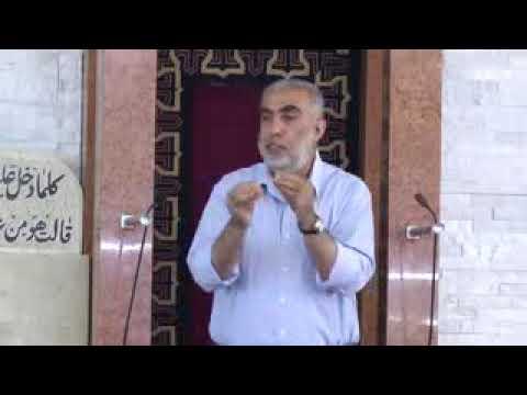 الشيخ كمال خطيب حريق منبر المسجد الأقصى 21 8 1969 1571