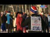 Более 11 тысяч новосибирцев приняли участие в забеге «Лыжня России»