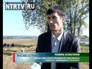 В Нижнекамске задержан убийца двух человек, чьи тела были найденных у озера в с.Прости
