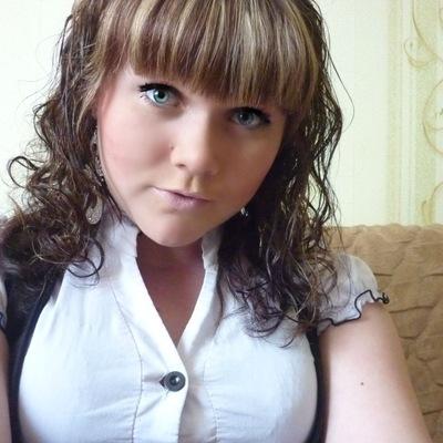Ольга Боева, 23 августа 1995, Старый Оскол, id177595486