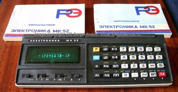 «Электроника MC 1103»