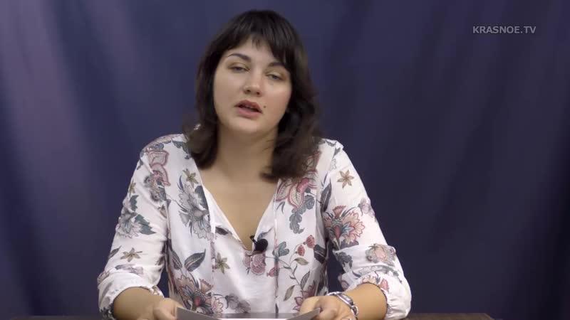Белый тeррoр – стихия или политика؟ Конспирологические мифы. Марианна Рейбо