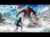 ПОМЕХИ НА ЛИНИИ - Far Cry 4 Valley of the Yetis.
