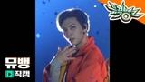 NCT 127 쟈니 - Simon Says / 181214 뮤직뱅크 직캠